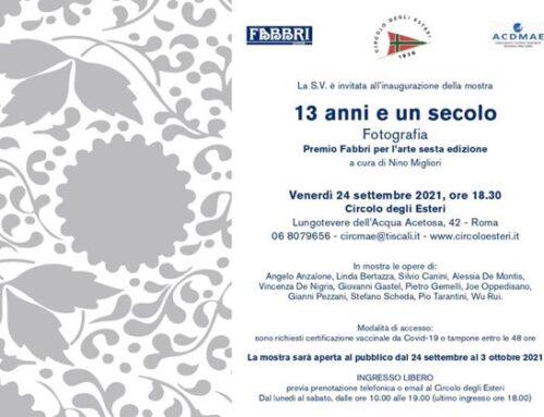 Amarena Fabbri protagonista di una mostra fotografica a Roma